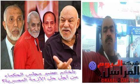 بلخادم عضو مجلس الحكماء من أجل حل الأزمة المصرية؟