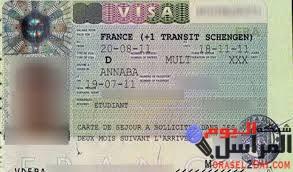 فرنسا لا تتعاون مع دول لا تتعاون  فرنسا تقلص عدد التأشيرات للجزائريين