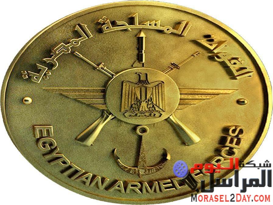 القوات المسلحة تهنئ رئيس الجمهورية والشعب المصرى بمناسبة الإحتفال بذكرى الثلاثين من يونيو