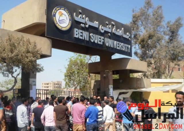 إيقاف عميدين وفصل 3 أعضاء هيئة تدريس بجامعة بنى سويف