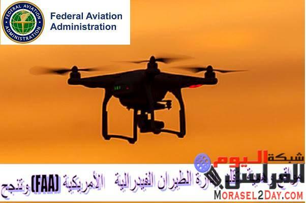 مواقع وهمية تقلد إدارة الطيران الفيدرالية الأمريكية (FAA) وتنجح