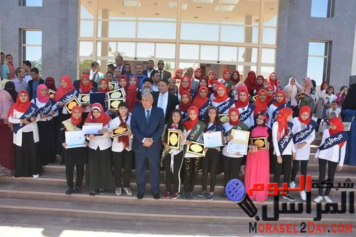 الوادي الجديد ..تكريم الطلاب الاوائل بمختلف الشهادات العامة بالمحافظة