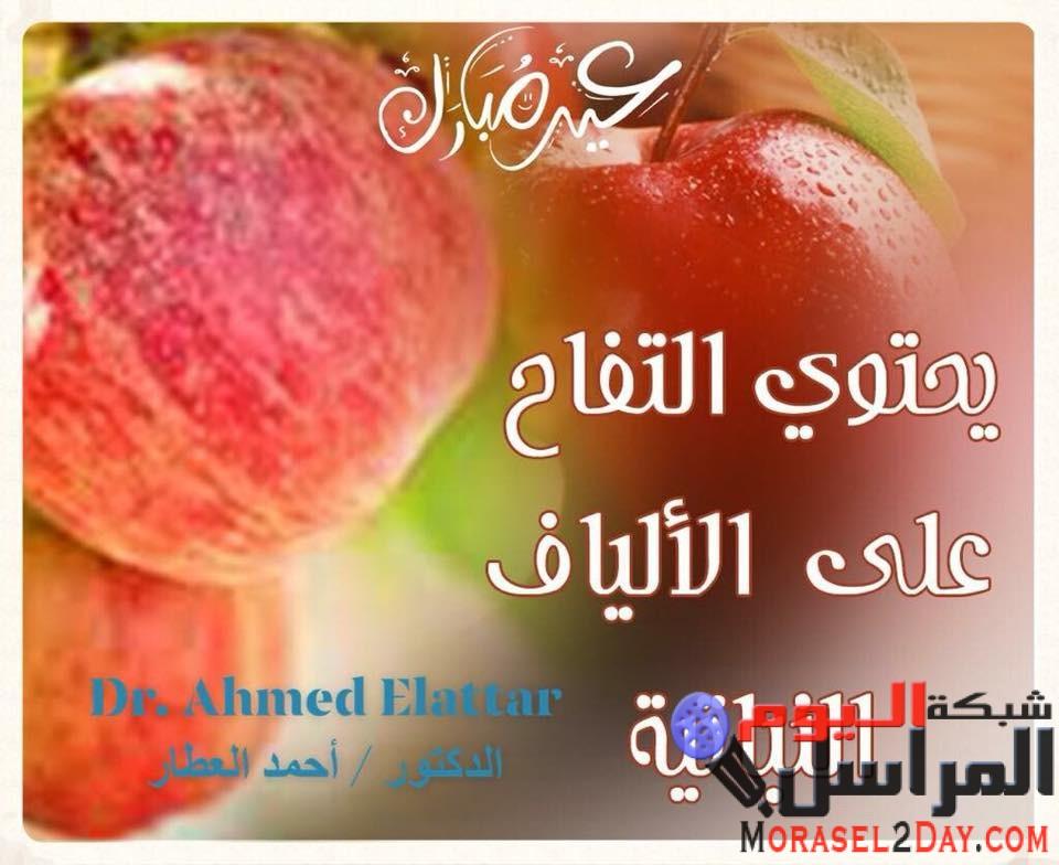 تخلص من حموضة الوجبات الدسمة مع الدكتور / أحمد العطار