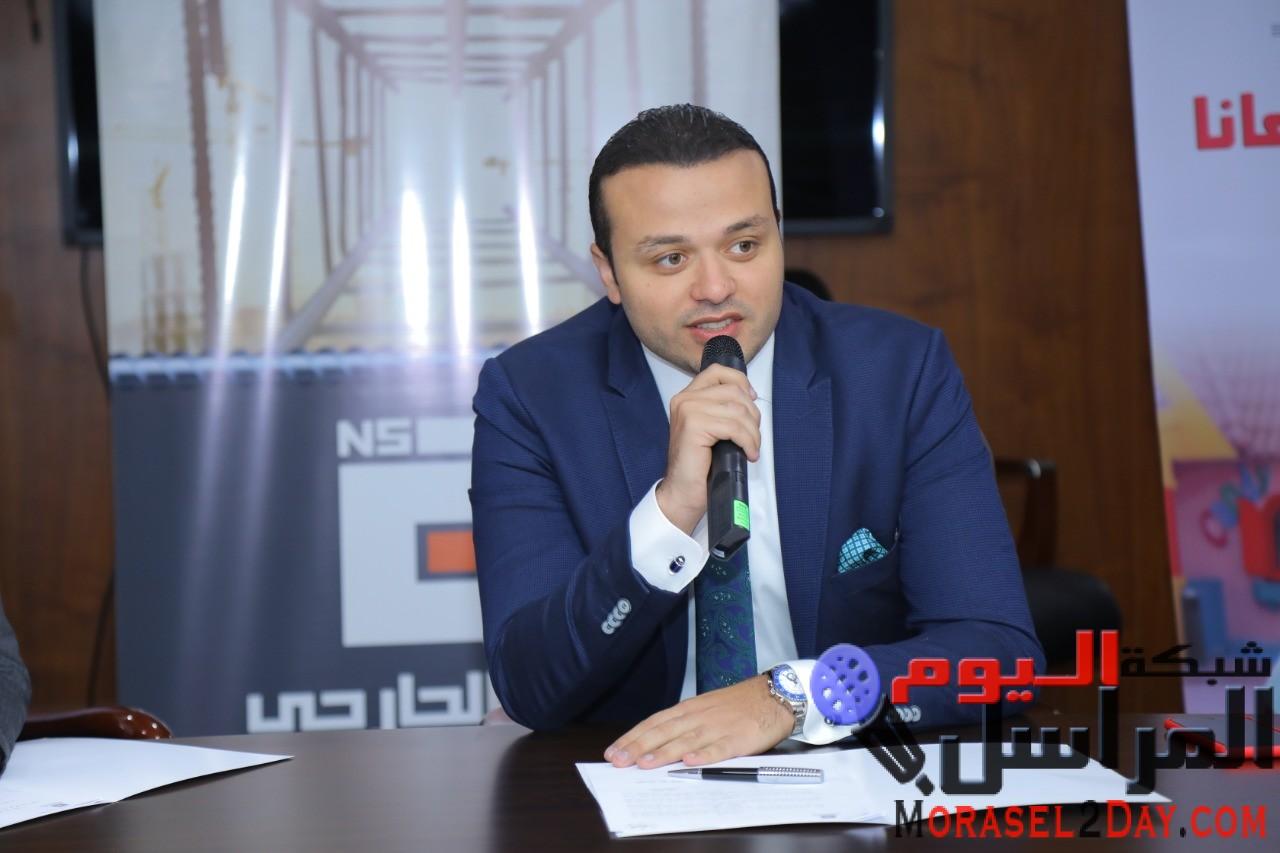 """""""مستقبل وطن"""" يرصد تأثير إِلغاء للجَمارك الأوروبية على سوق السيارات المصرية"""
