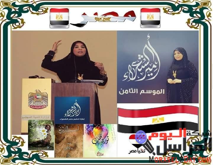 انشودة وقيثارة الشعر العربي وحلم الاقتراب من لقب امير الشعراء