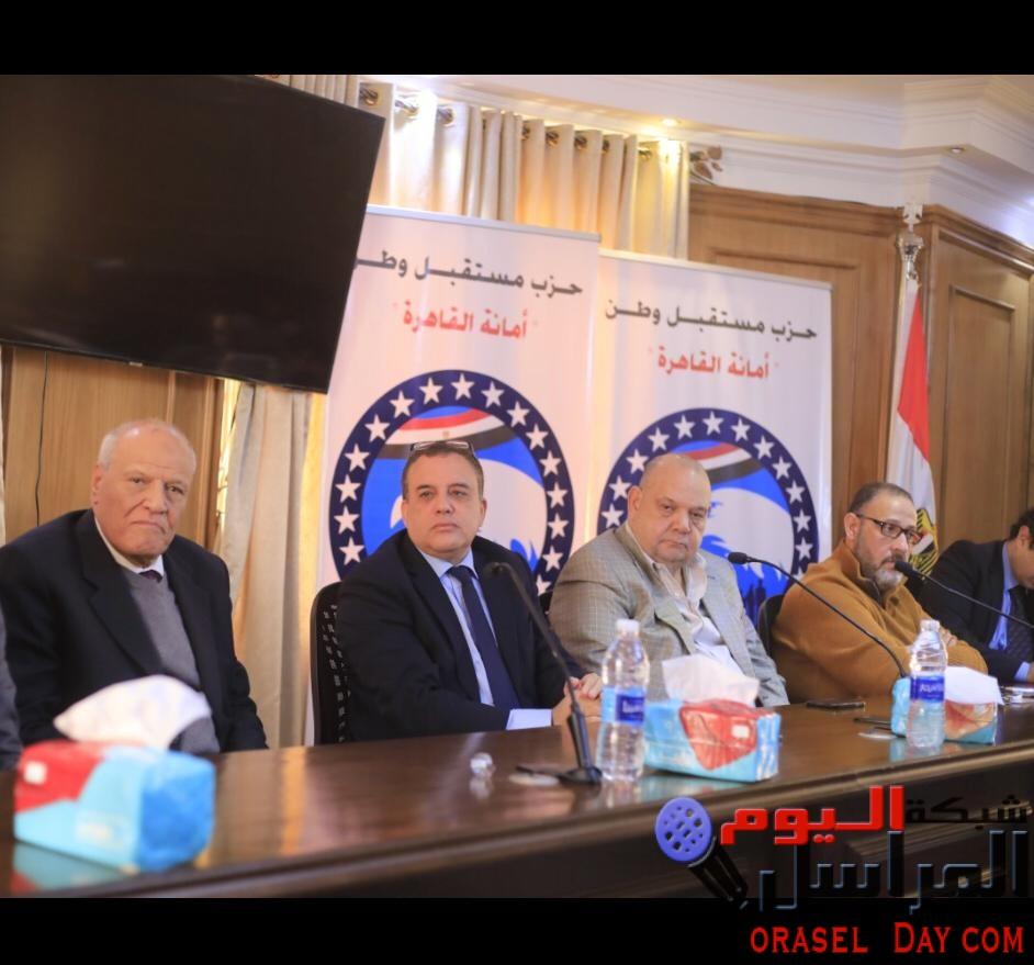 """بالصور.. أمانة مستقبل وطن بالقاهرة تنظم ندوة بعنوان """"السياسة الخارجية المصرية"""""""