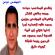 حركه تنقلات جديدة بهندسة كهرباء مركز شرق أجراها المهندس الخلوق مؤمن محمد طلبه