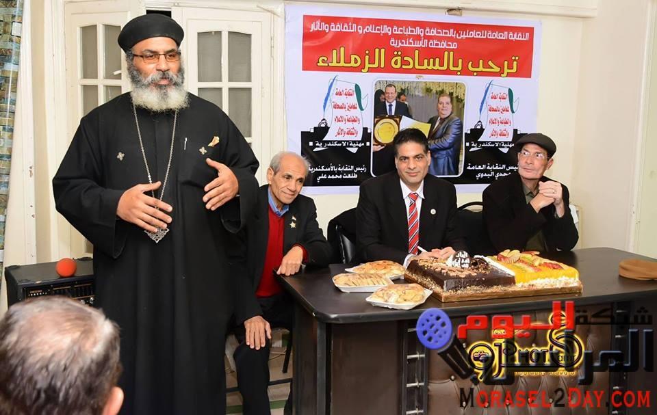 السلاموني وقاسم يشكلان مجلس إدارة الاتحاد الدولي للصحافة العربية بالإسكندرية