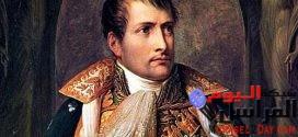 """""""رسالة عتاب"""" من نابليون إلى زوجته بـ 500 ألف يورو في باريس"""