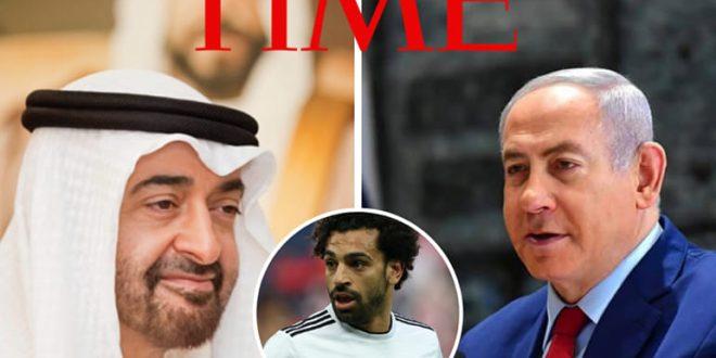 الخارجية الإسرائيلية توجه رسالة إلى محمد صلاح وولي عهد أبو ظبي
