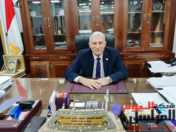 فى الشهر السادس لتطبيق «زيرو جمارك» «جمارك الإسكندرية» تفرج عن سيارات بـ ٣,٧ مليار جنيه فى يونيه