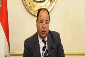 وزير المالية: ١٥٣ شركة مُصَّدرة صرفت الدفعة الأولى من مستحقاتها فى مبادرة تشجيع الاستثمار