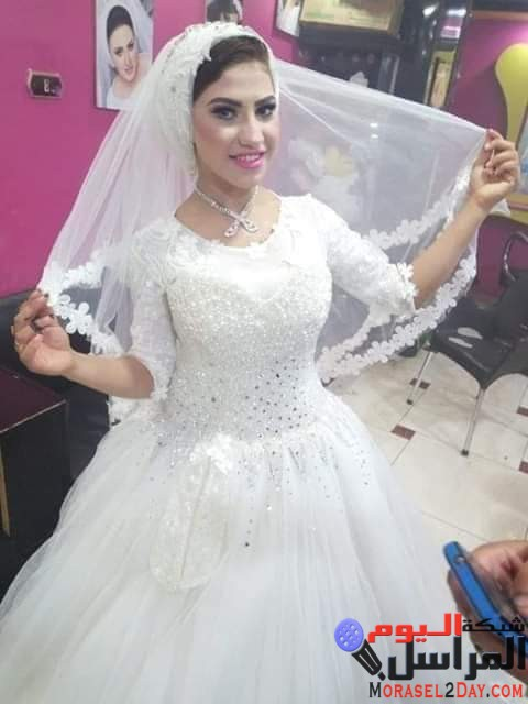قتل عروس بعد زفافها ب24ساعه