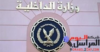 الداخلية : عبد الرحمن خالد محمود عضو حركة حسم الارهابية هو منفذ حادث معهد الأورام