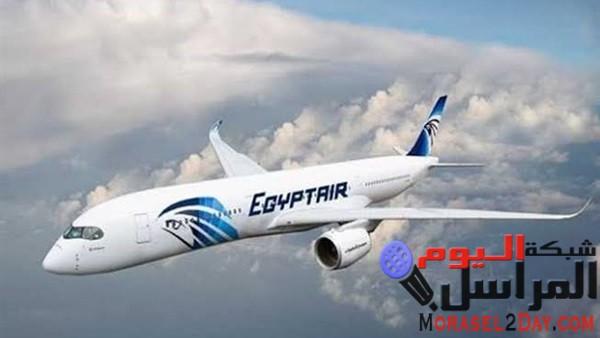 لهذا السبب علقت «مصر للطيران» رحلاتها لمطار هونج كونج