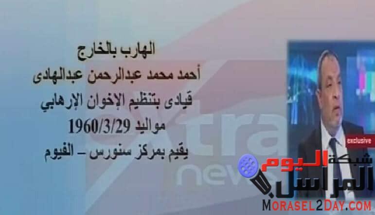 """سجن مع محمد مرسي. أحمد عبدالرحمن """"أبرز الكوادر الإرهابية الهاربة""""؟"""
