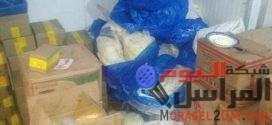 تموين الفيوم : ضبط مصنع زبده بدون ترخيص بسنورس