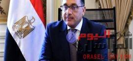 رئيس الوزراء يعقد اجتماعين لمتابعة عمل صندوق مصر السيادي واستعراض مخطط تطوير قلعة صلاح الدين
