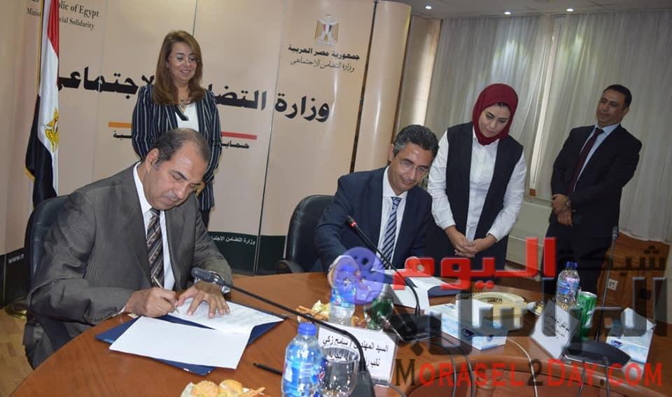 بحضور وزيرة التضامن الاجتماعي غرفة القاهرة توقع بروتوكول تعاون مع بنك ناصر لدعم مشروعات المراة