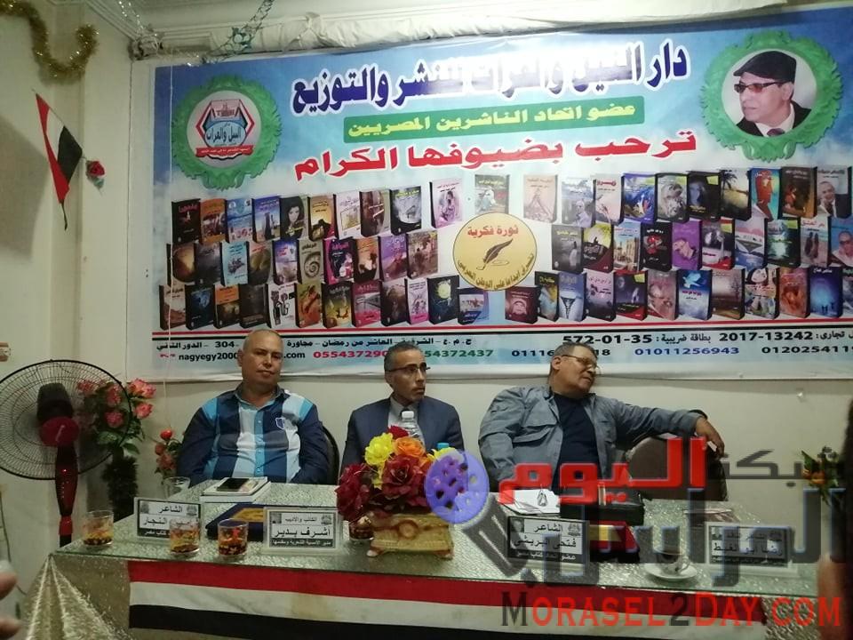 دار النيل والفرات تنتهي من تكريم شعراء النيل والفرات لعام 2019م