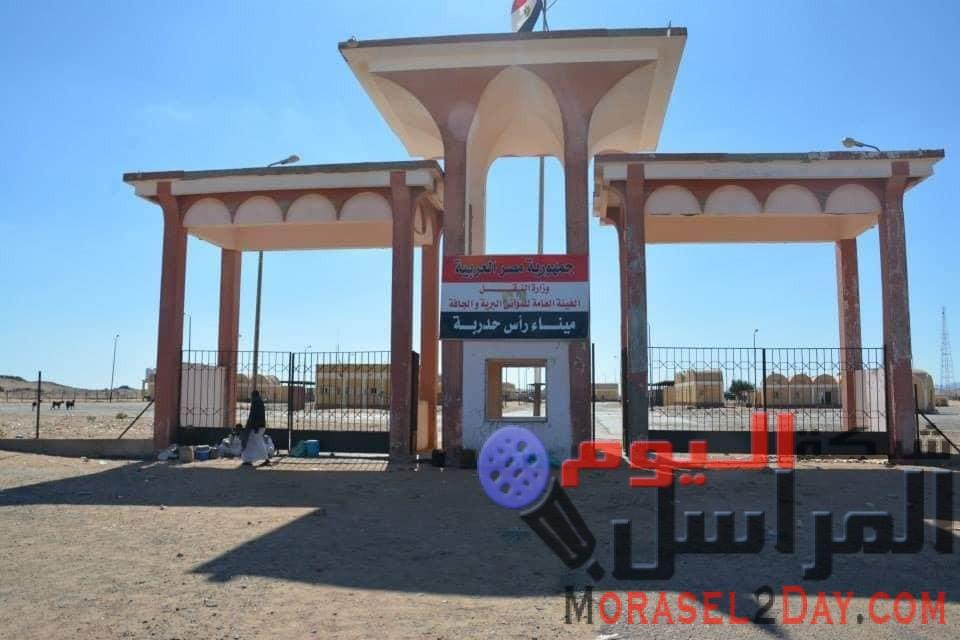 البحر الاحمر (رأس حدربة) آخر قرية مصرية على الحدود المصرية السودانية