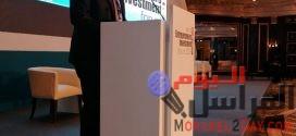 في افتتاح المؤتمر العالمي للاستثمار في ريادة الأعمال بالبحرين حنفي : مصر اقامت بنية تحتية قوية ومجالات تشريعية حديثة لجذب الاستثمارات المحلية والخارجية
