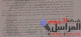 بالمستندات فساد مستشفي منيا القمح بالشرقيه