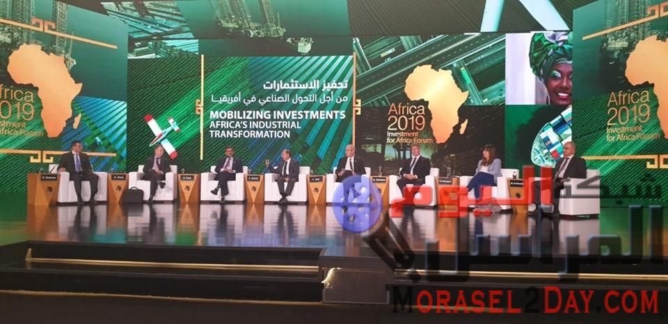 """فى اطار فعاليات مؤتمر الاستثمار من اجل افريقيا  نصار : اطلاق مصر لمبادرة """" صنع فى افريقيا """" ركيزة اساسية لبدء تنفيذ شراكات صناعية استثمارية تحقق التكامل الصناعى الافريقى"""