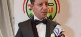 جبهة شباب الصحفيين تطالب الجهات المعنية بالتحقيق في البلاغات المقدمة ضد إلهام عيداروس