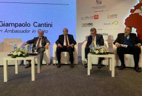 وزراء الصناعة والتموين وقطاع الاعمال يفتتحون المنتدي الاقتصادي المصري الايطالي