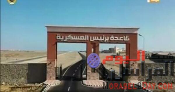 """رئيس حزب """"المصريين"""" عن مهاجمة """"الجزيرة"""" لقاعدة """"برنيس"""": الضربة أوجعتهم"""