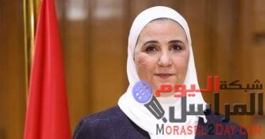 وزيرة التضامن تعلن بدء تطبيق قانون التامينات والمعاشات الجديد وتخفيض سعر الاشتراك