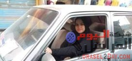 """""""نسمة"""" سائقة ومصورة وبائعة عسل: 3 عيال في رقبتي"""