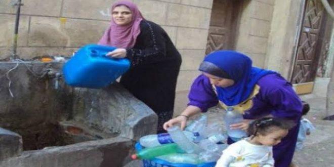 عامان ومازالت الأزمة يومية انقطاع مياه الشرب عرض مستمر بالفيوم.. والأهالي يستغيثون