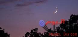 دار الإفتاء المصريه تعلن : غداً المتمم لشهر جماد الأول والأحد أول جماد الأخر