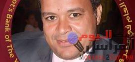 تهنئة بمناسبة عيد الشرطة المصرية ال68 مقدمة من الإعلامى حماده جمعه