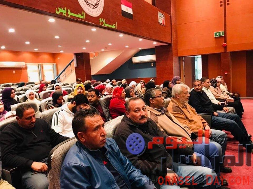 """ندوة """"المعرفة والإبتكار والبحث العلمى ورؤية مصر 2030"""" بإعلام السويس"""