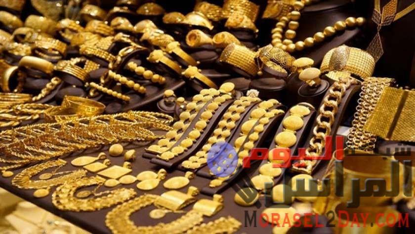 الذهب يتراجع 3 جنيهات في بداية تعاملات اليوم
