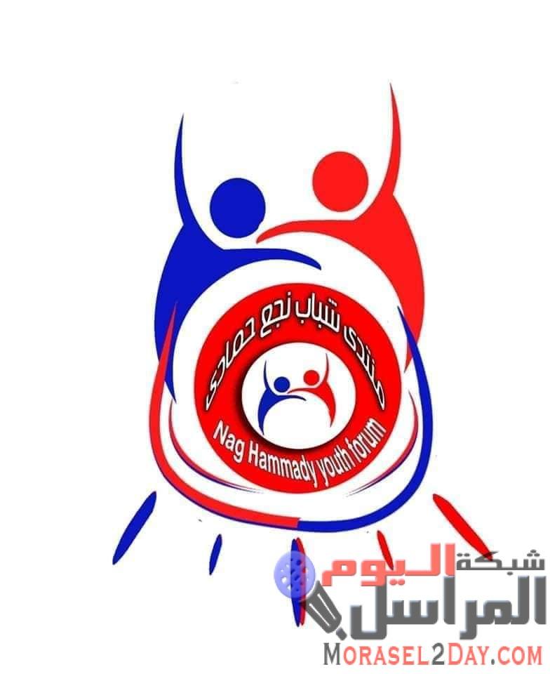تنسيقية منتدى شباب نجع حمادي تنهي استعداداتها باختيار اللجان المتخصصة