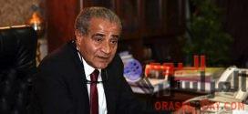 وزير التموين: يعلن انتهاء استلام طلبات مشروع جمعيتي المرحلة الثالثة يوم ٢٩ فبراير ٢٠٢٠.