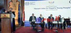 وزراء التجارة والصناعة والقوى العاملة والبيئة والتضامن الاجتماعي يشهدون المؤتمر الختامي لمشروع وظائف لائقة لشباب مصر