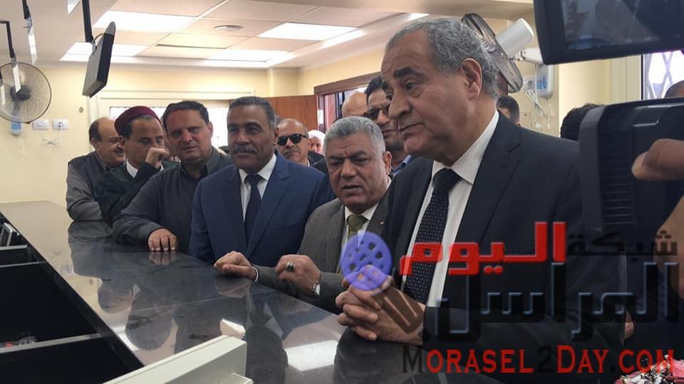 تنمية التجارة الداخلية : قريبا تسجيل منتجات جديدة اخرى كمؤشرات جغرافية للمنتجات والسلع المصرية لزيادة القيمة