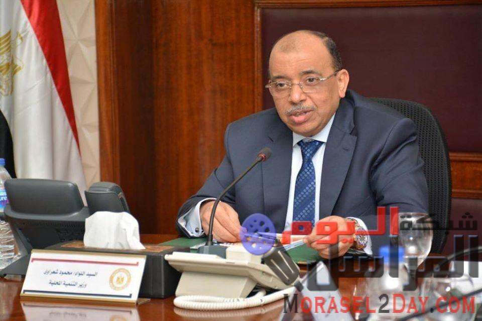 اللواء محمود شعراوى : بدء تنفيذ قرار رئيس الوزراء لتخفيض أعداد العاملين بالوزارة والمحافظات .. والكشف على جميع المترددين بالديوان العام
