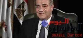 وزير التموين :عرض مشروع قانون تنظيم البورصات السلعية على مجلس النواب المقبل