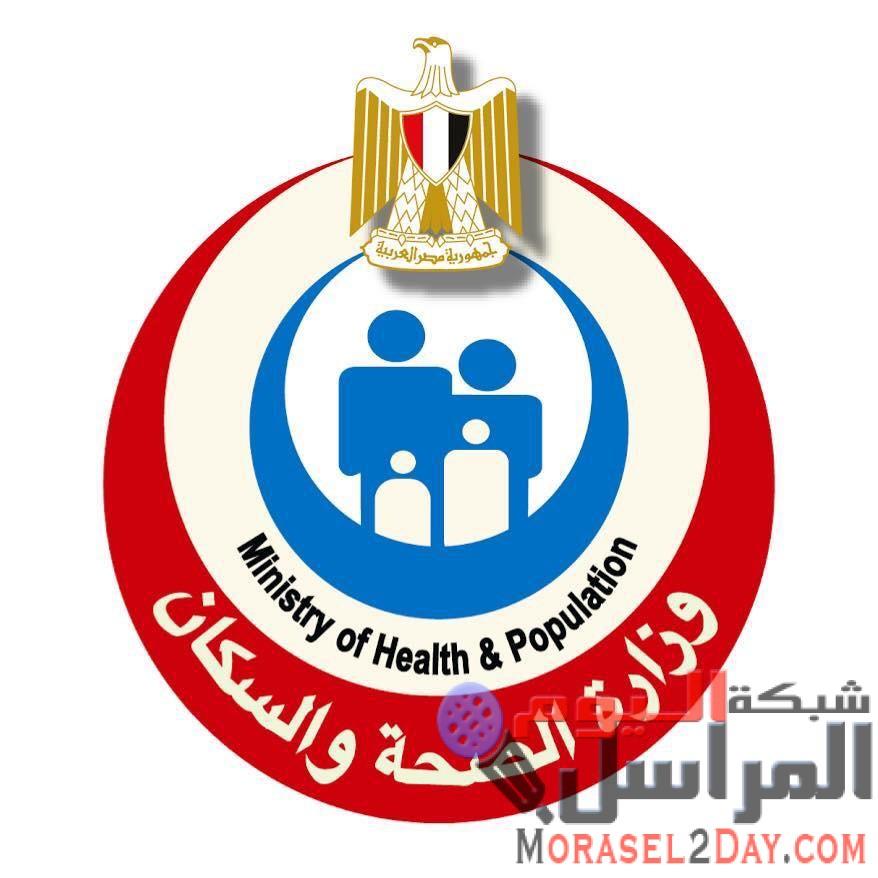 الصحة تنفي ما تم تداوله بجريدة جارديان البريطانية عن زيادة معدل الإصابات بفيروس كورونا في مصر.. وتؤكد الشفافية في نشر أعداد المصابين بإشراف منظمة الصحة العالمية