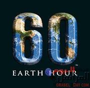 """""""ساعة الأرض"""" تتحدى فيروس """"كورونا"""""""