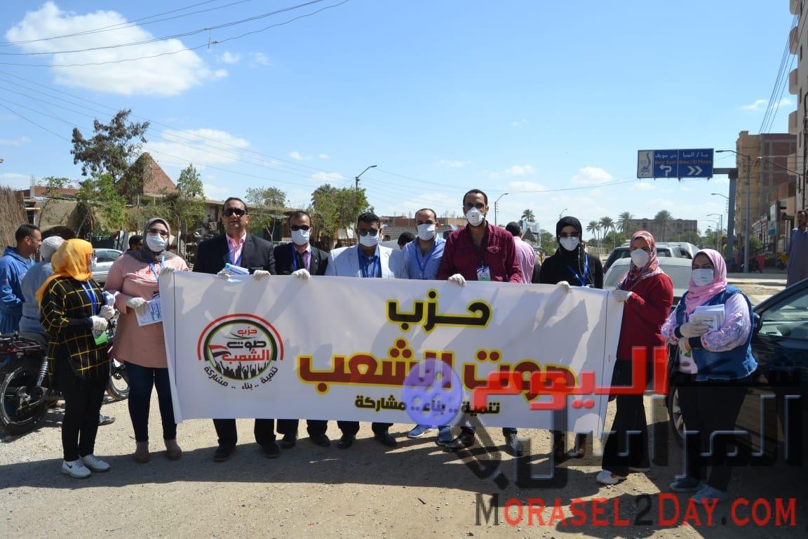صوت الشعب يطهر الشوارع والميادين ويعقم المنشآت ويوزع الملصقات و الكمامات في المحافظات لمحاربة كورونا