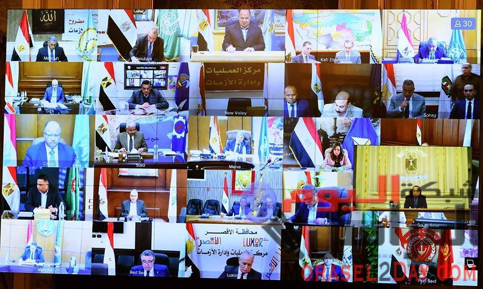 رئيس الوزراء يعقد اجتماعه الثانى خلال أسبوع مع المحافظين بتقنية الفيديو كونفرانس