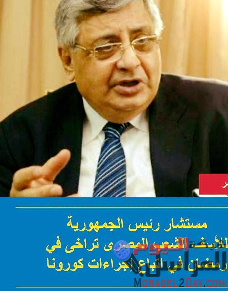 مستشار رئيس الجمهورية لشؤن الصحه عن الشعب المصرى