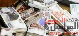 ضبط عامل بسوهاج جمع بمساعدة آخر 12 مليون جنيه من مدخرات العاملين بالخارج